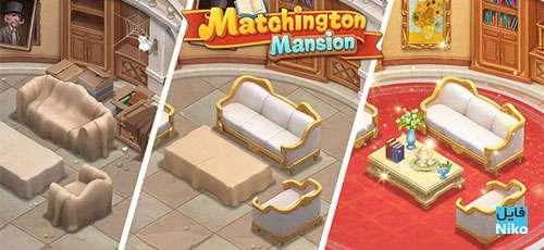 """دانلود Matchington Mansion v1.6.0   بازی پازل """"خانه مجلل مچینگتون ها"""" اندروید همراه با دیتا + نسخه مود"""