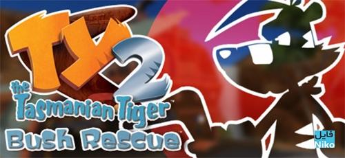 دانلود بازی TY the Tasmanian Tiger 2 برای PC