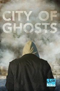 دانلود مستند شهر ارواح City of Ghosts مالتی مدیا مستند