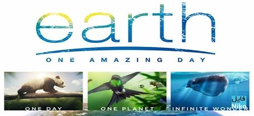 دانلود فیلم مستند Earth: One Amazing Day 2017