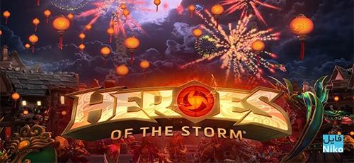دانلود بازی Heroes of the Storm 2.0 برای PC