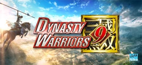 دانلود بازی Dynasty Warriors 9 برای PC