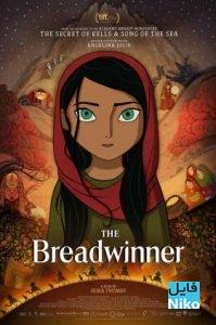 دانلود  انیمیشن The Breadwinner 2017 با زیرنویس فارسی انیمیشن مالتی مدیا