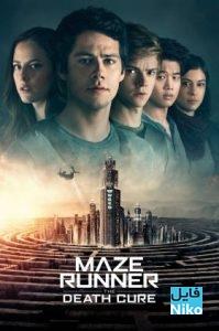 دانلود فیلم سینمایی Maze Runner: The Death Cure 2018 با زیرنویس فارسی اکشن علمی تخیلی فیلم سینمایی مالتی مدیا هیجان انگیز