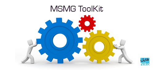MSMG ToolKit