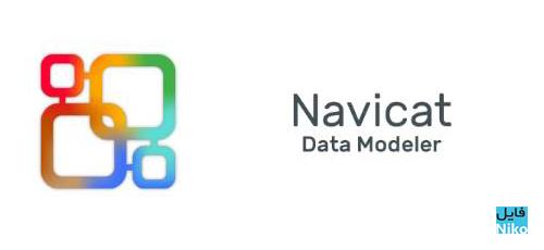 Navicat-Data-Modeler