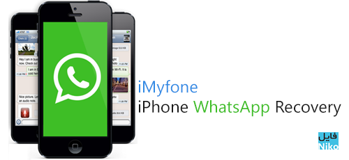 iMyfone iPhone WhatsApp Recovery