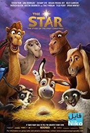 دانلود انیمیشن The Star با دوبله فارسی انیمیشن مالتی مدیا