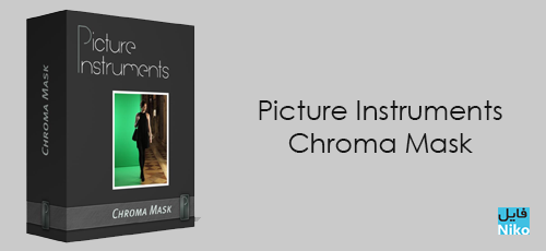 Picture Instruments Chroma Mask