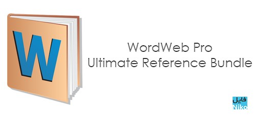 WordWeb Pro Ultimate Reference Bundle