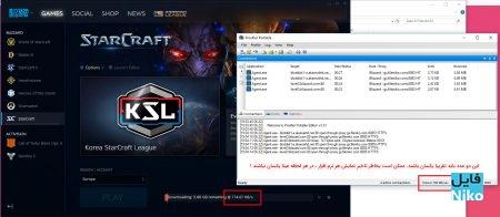 دانلود و آپدیت مستقیم بازیهای Steam / Battle.net / League of Legends (بدون محاسبه ترافیک / آزمایشی) اخبار بازی بازی کامپیوتر مطالب ویژه